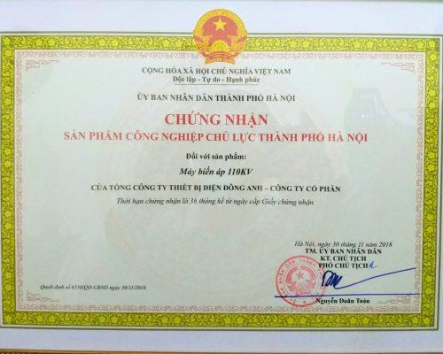 EEMC - Doanh nghiệp có Sản phẩm công nghiệp chủ lực Thành phố Hà Nội 2018
