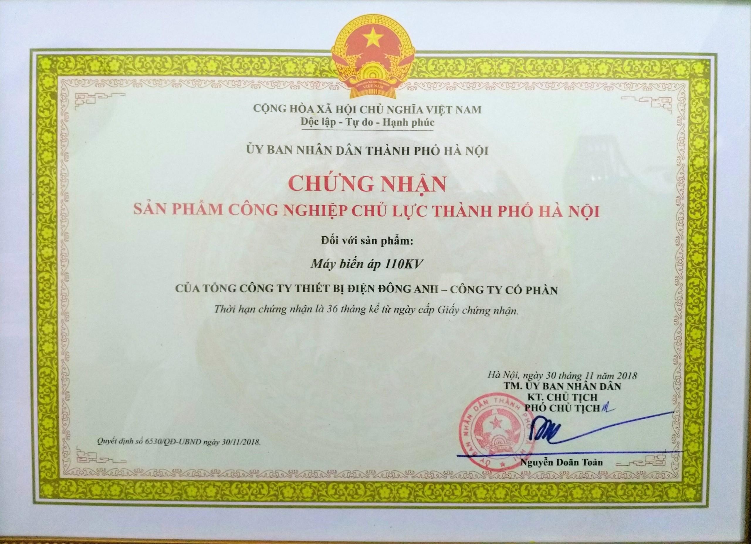 EEMC – Doanh nghiệp có Sản phẩm công nghiệp chủ lực Thành phố Hà Nội 2018