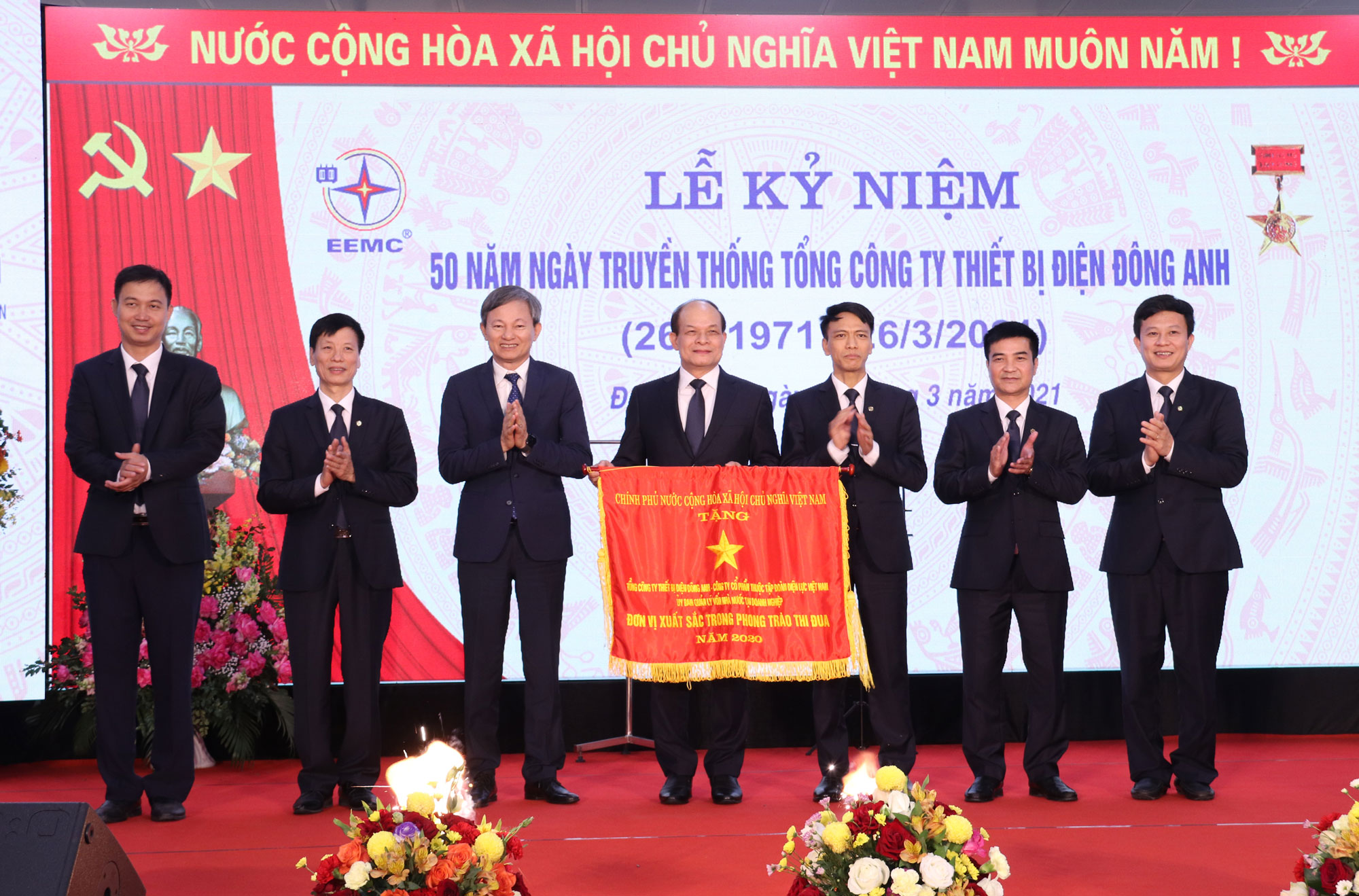 """EEMC – 50 năm """"Truyền năng lượng, dẫn niềm tin"""""""
